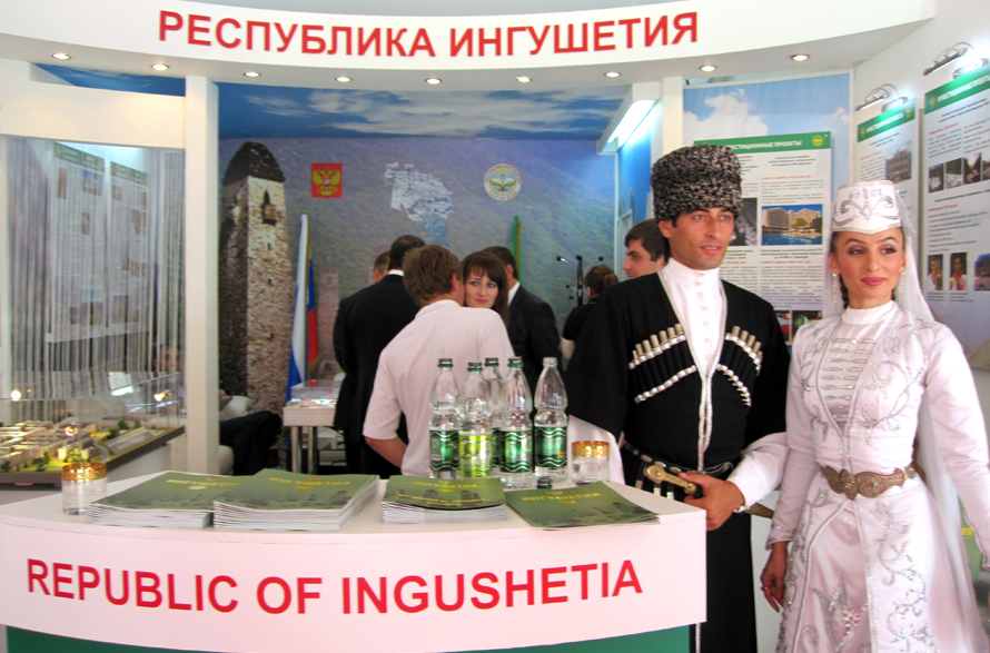 Republic of Ingushetia